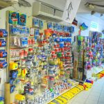 fishing tackle and supplies