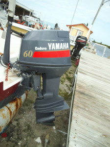 Used Yamaha 60-hp 2-stroke Engine